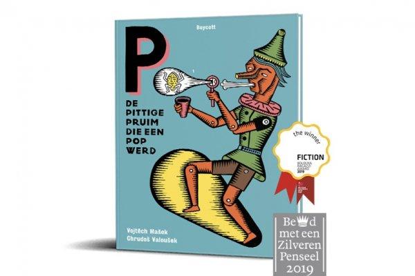 <img class='new_mark_img1' src='https://img.shop-pro.jp/img/new/icons14.gif' style='border:none;display:inline;margin:0px;padding:0px;width:auto;' />Boycott Books / De Pittige Pruim Die Een Pop Werd