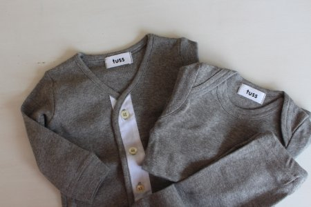 tuss baby basics 3p set light grey