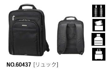 【BERMAS(バーマス)】FunctionGearPlus No.60437 ビジネスリュック 2層【ポイント10倍】