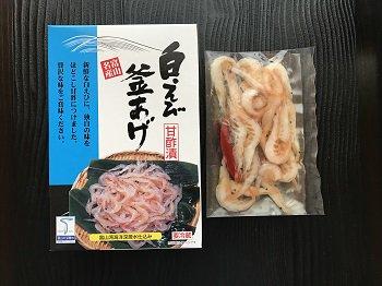 白えびの釜揚げ(甘酢漬け) 川村水産