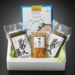昆布〆と白えび釜あげ甘酢漬けセット(冷凍)