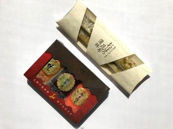 ギフト商品!おぼろこんぶと小巻かまぼこのセット(冷蔵商品) スティック状のかまぼこと定番の小巻3種セット(焼き、こんぶ巻き、定番赤巻き)です