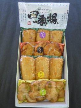 富山のかまぼこ 夏ギフトセット 四季ー1