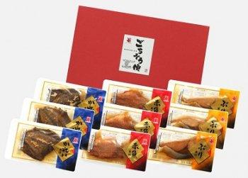 お手軽煮魚ギフトセット(9入り) 常温商品