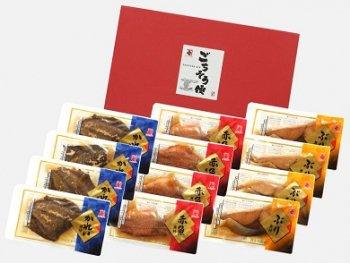 お手軽煮魚セット(12入り) 常温商品