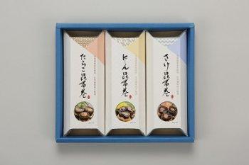 昆布巻きギフトセットMS-200(北海道産昆布使用) 常温商品