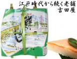 鱒の寿し1段(吉田屋)