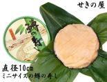 ミニ鱒の寿し(せきの屋)