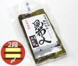 高松屋 昆布〆 平目 ヒラメ 2段