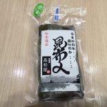 高松屋 昆布〆 真鱈(まだら)2段 (冬季限定品)
