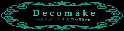 Decomake-デコメイク-