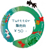 Twitter ¥50-