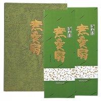 びわ茶 無憂扇(30包)