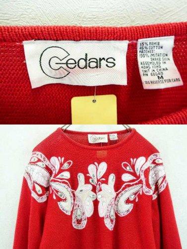 f69dbaa69540a アメリカ古着 Cedars コットン×ラミーニット ビジュー刺繍セーター 赤. ◇◇コメント◇◇ アメリカより入荷いたしました、Cedarsの ビジュー刺繍セーターです。