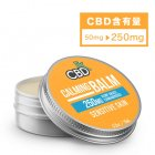 CBD MINI BALM/CBDfx/250mg