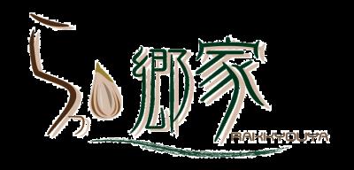 国産らっきょう浅漬らっきょうの「上沖産業」直営店!『らっ郷家』
