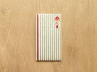 KOTOBUKISHA / ご祝儀袋10