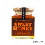 Sweet Honey 沖永良部島産ハチミツ 200g 【甘苦タイプ】