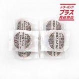 凪屋かりんとう 80g×6袋 【レターパックプラス対応セット/発送料金込み】