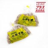 水間製糖 黒砂糖500g×2袋【レターパックプラス対応商品/送料込み】