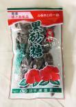 お茶にはやっぱりこれでしょ! ふるさとの味 黒砂糖 210g 【平瀬製菓】