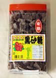 大容量の650g!! 温かいお茶にはやっぱりコレ 奄美のサトウキビで作った黒砂糖【平瀬製菓】