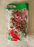 むち黒糖とピーナツの相性が絶妙 奄美大島特産ムチザタマメ