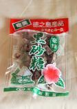 奄美のサトウキビを使った 素朴な味が美味しい黒砂糖 100g 【平瀬製菓】