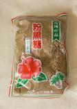 ミネラルたっぷり、奄美のさとうきびを厳選して作られた 粉黒糖 400g 【平瀬製菓】