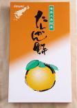 奄美のたんかん果汁を練り込んだ たんかん餅 25個入り ギフト梱包サービスあり