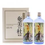 黒糖焼酎 奄美の杜 三年貯蔵酒 720ml×2 ギフトにも最適
