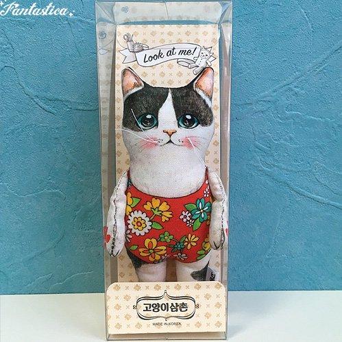 【コヤンイサムチョン・アンクルキャット】ドール ミルク MILK 猫のぬいぐるみ人形 Sサイズ