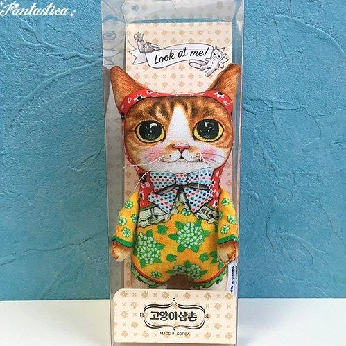 【コヤンイ サムチョン・アンクルキャット】ドール イーティー E.T 猫のぬいぐるみ人形 Sサイズ