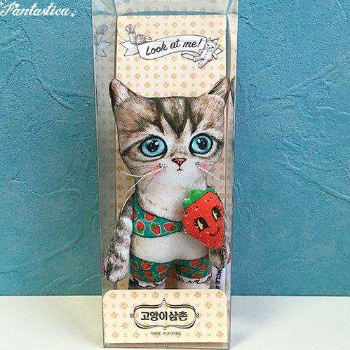 【コヤンイ サムチョン・アンクルキャット】ドール ビキニ VIKINI 猫のぬいぐるみ人形 Sサイズ
