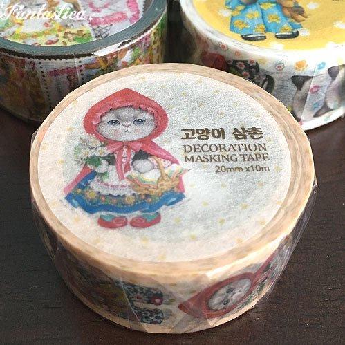 【コヤンイ サムチョン・アンクルキャット】マスキングテープ おしゃれ遊び Decorating Day