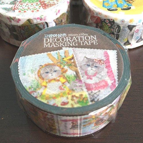 【コヤンイサムチョン・アンクルキャット】マスキングテープ ルミの一日 A day of RUMI