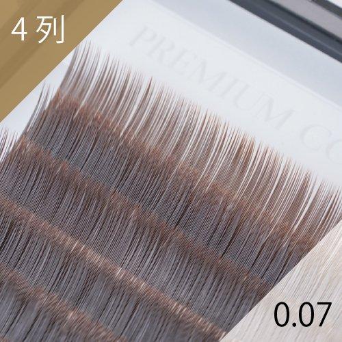 アッシュベージュ エクステ 0.07mm 4列
