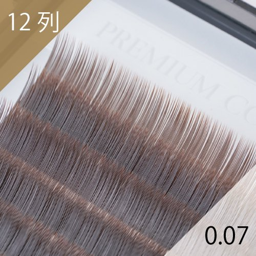 アッシュベージュ エクステ 0.07mm 12列