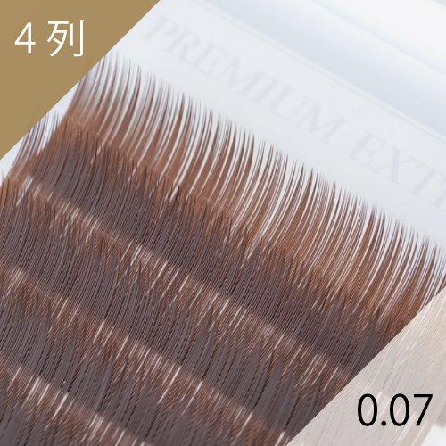 オリーブブラウン エクステ 0.07mm 4列