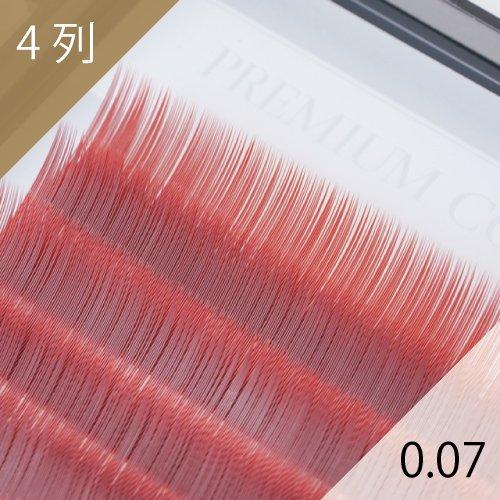 チェリーブラウン エクステ 0.07mm 4列