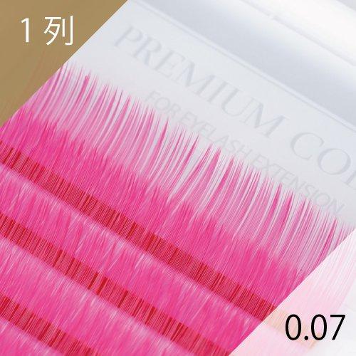 ピンク エクステ 0.07mm 1列