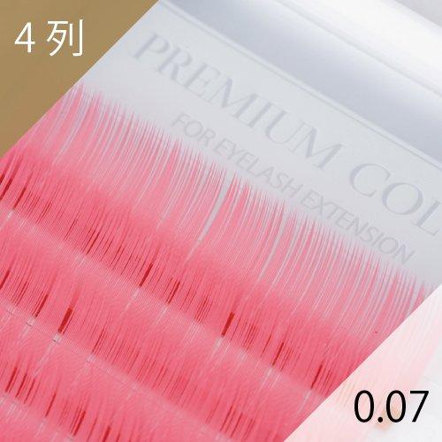 パステルピンク エクステ 0.07mm 4列