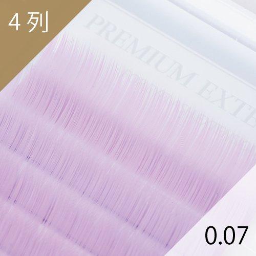 ライトバイオレット エクステ 0.07mm 4列
