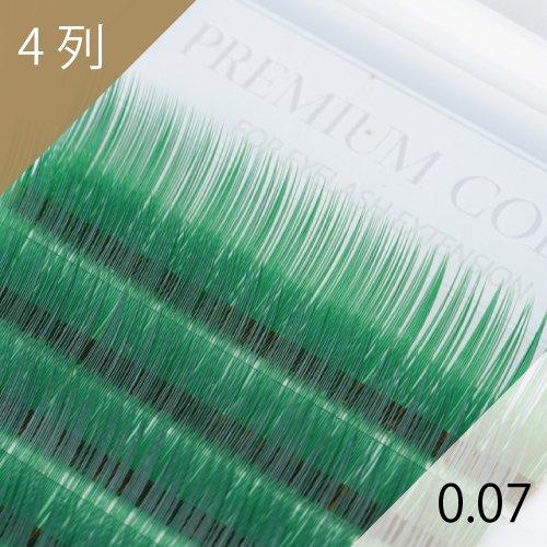 グリーン エクステ 0.07mm 4列