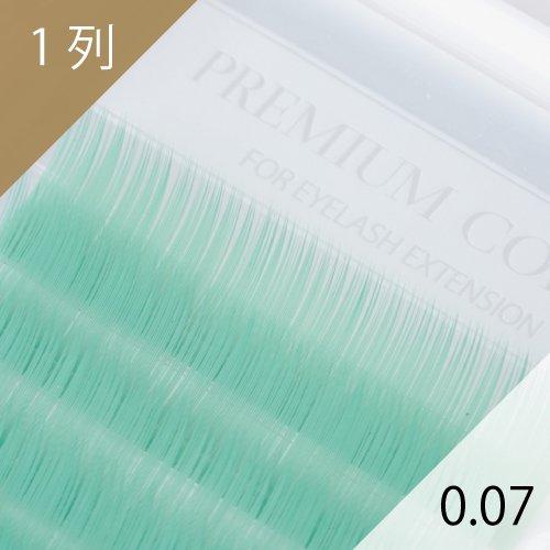 パステルグリーン エクステ 0.07mm 1列