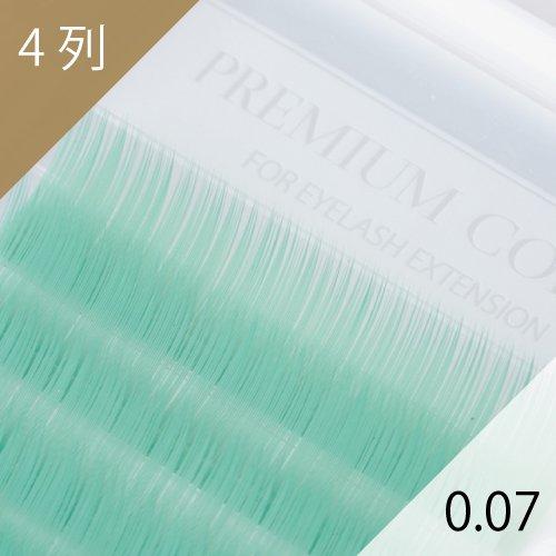 パステルグリーン エクステ 0.07mm 4列