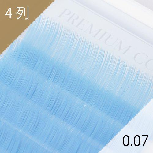アクアブルー エクステ 0.07mm 4列