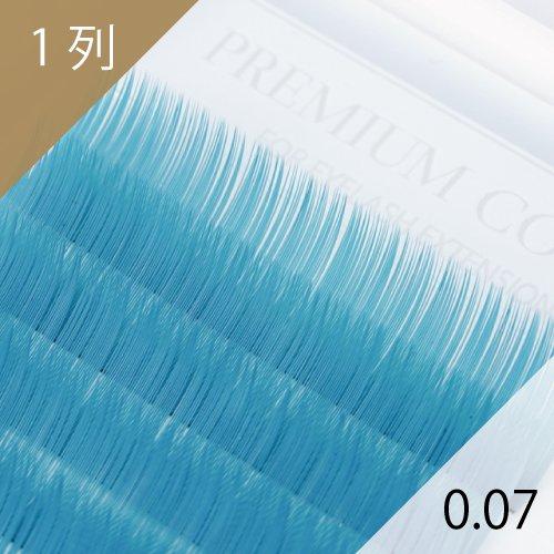 ダークシアン エクステ 0.07mm 1列