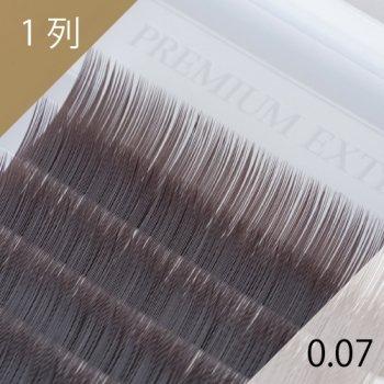 ダークブラウン エクステ 0.07mm 1列
