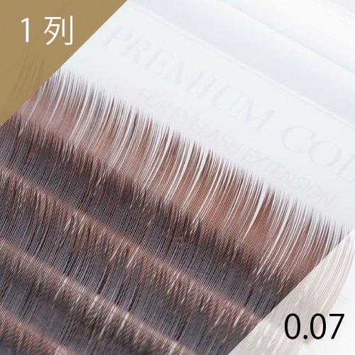 チョコレートブラウン エクステ 0.07mm 1列